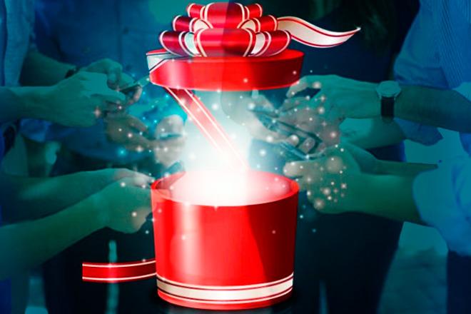 ¿Quieres regalar gigas en Navidad? Vodafone te dice cómo