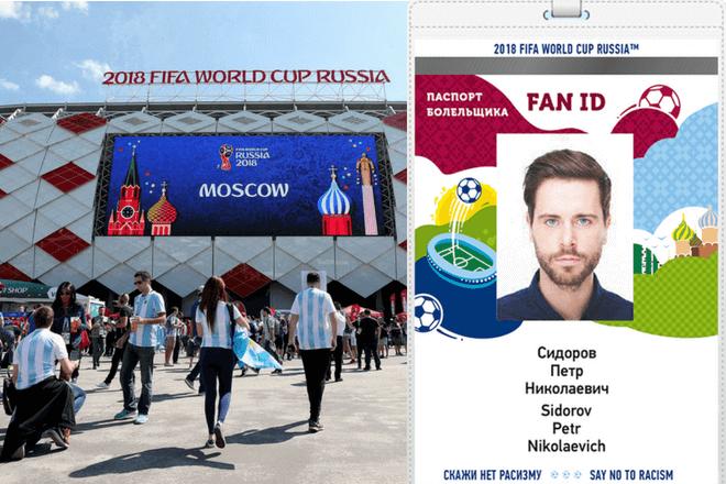 Identificación para ingresar a Mundial Rusia 2018
