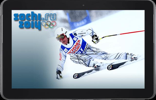 Sochi.ru Zoiy: Unos JJOO muy tech