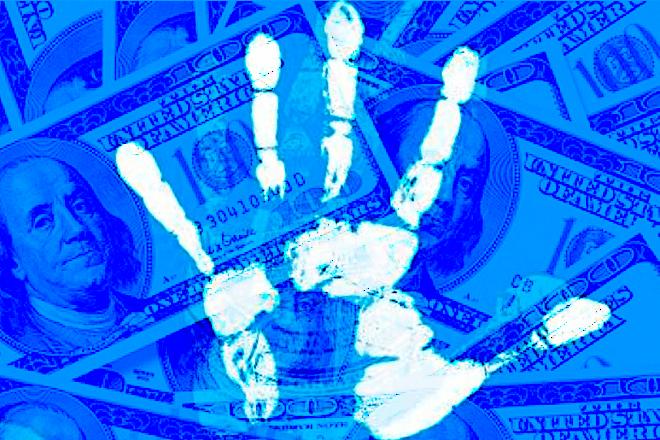 Recompensa para hackers: ¿Una forma de negocio?