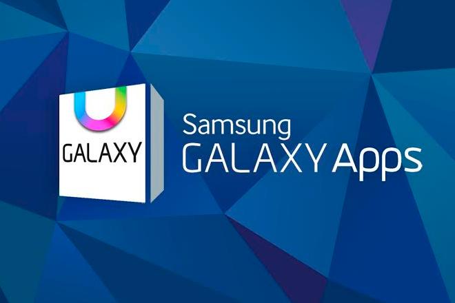 Samsung GALAXY Apps: La tienda oficial de aplicaciones es realidad