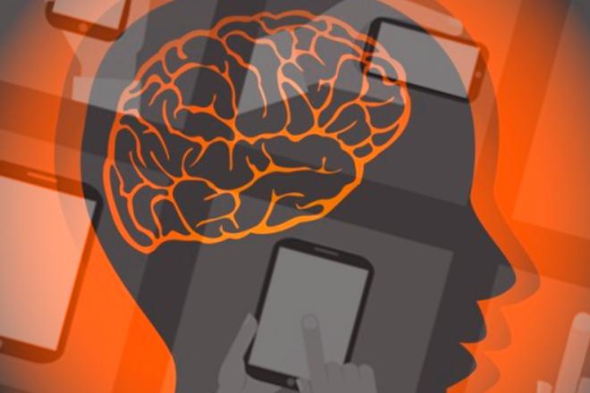 Usar muchos gadgets a la vez podría reducir nuestra materia gris