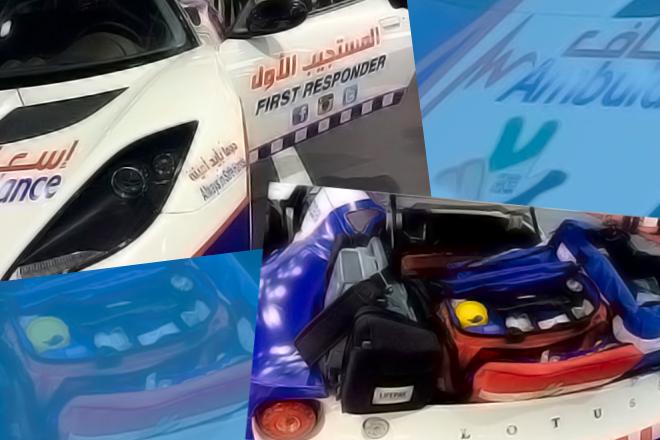 Lotus Evora convertido en la ambulancia más veloz