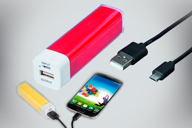 Hama Power Pack: Opción para no quedarse sin batería en la calle