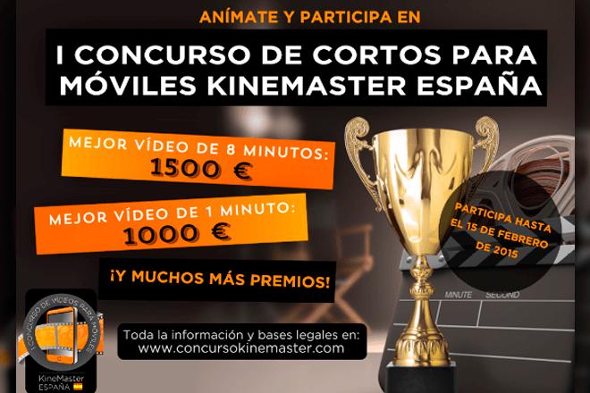 ¡Acción! I Concurso de Vídeos para Móviles Kinemaster España