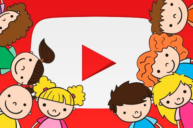 Google tendría en el horno una app de YouTube para peques