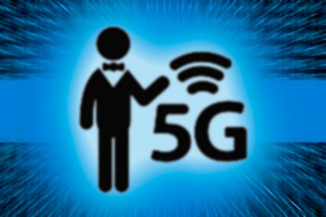 MWC15: Samsung presumirá de tecnología 5G