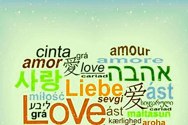 apps-para-aprender-idiomas-san-valentin