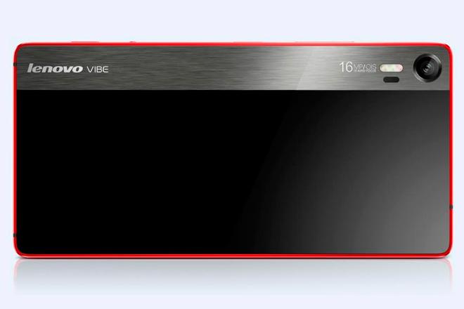 MWC15: Lenovo VIBE Shot, un móvil nacido para lucirse como cámara