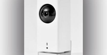 iCamera Keep, permite ver y oír en el móvil lo que pasa en el hogar