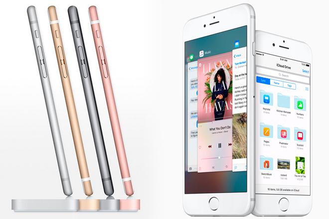 iphone-6s-e-iphone-6s-plus-precio-disponibilidad-apple-espana-colores