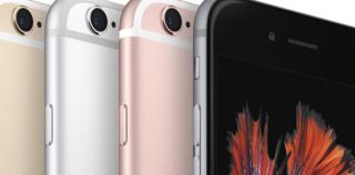 Así ha sido la evolución del iPhone en sus 9 años de historia