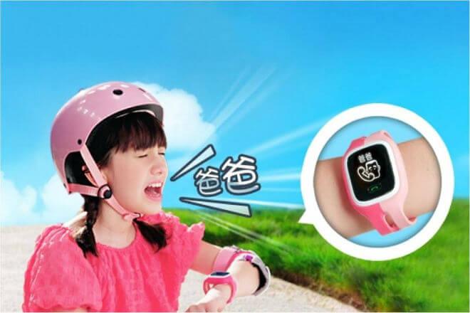 Alemania prohíbe los smartwatch para niños: Conoce las razones