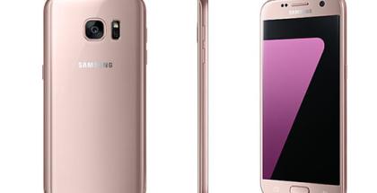 Samsung Galaxy S7 rosa