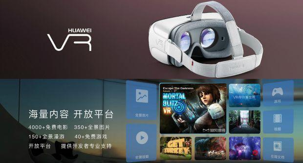 Huawei VR, las gafas de realidad virtual de Huawei hacen frente a Samsung Gear VR