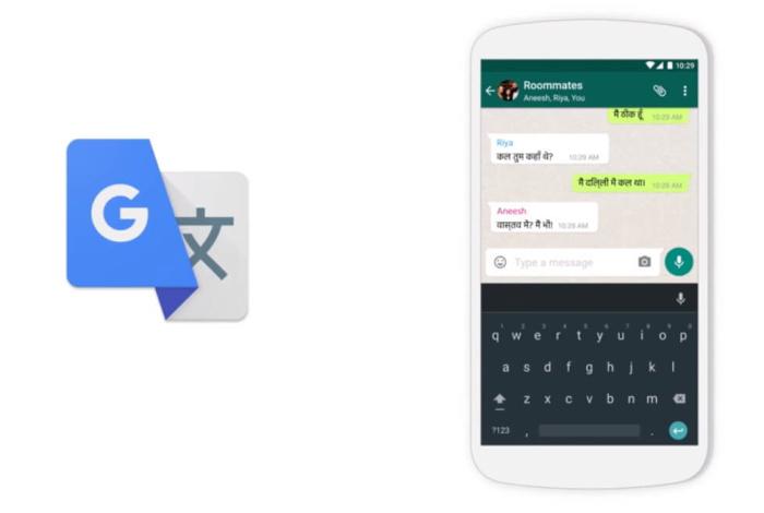 Google Translate ahora traduce mensajes desde WhasApp