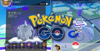 Problemas de Pokémon Go