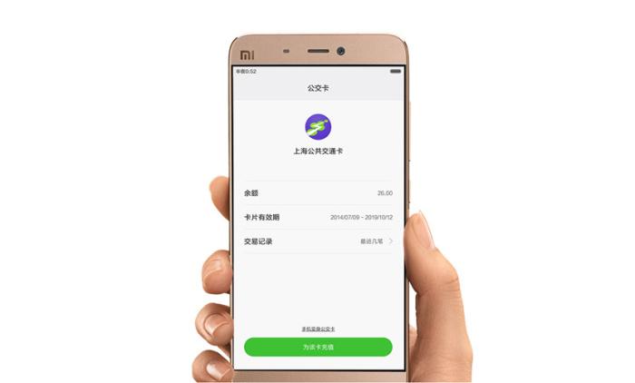 Xiaomi Mi Pay, el sistema de pago electrónico de Xiaomi