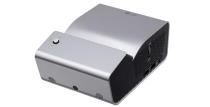 Minibeam LG PH450U