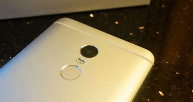 Cámara del Xiaomi Redmi Note 4