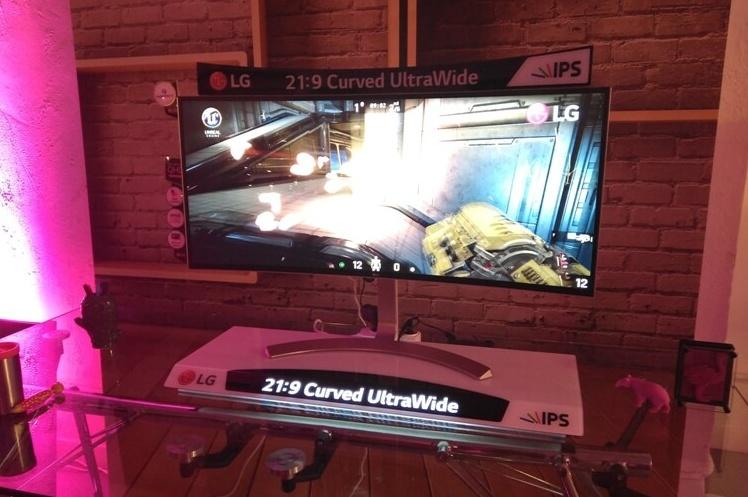 Monitores LG UltraWide 21:9