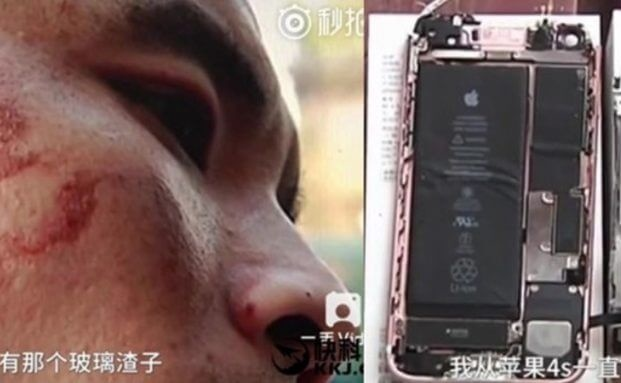 iPhone 7 también explota en China