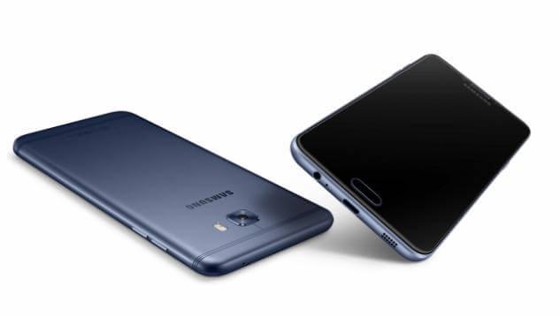 Samsung Galaxy C7 Pro: características, precio y más