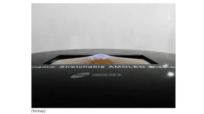 samsung pantalla plegable flexible televisor