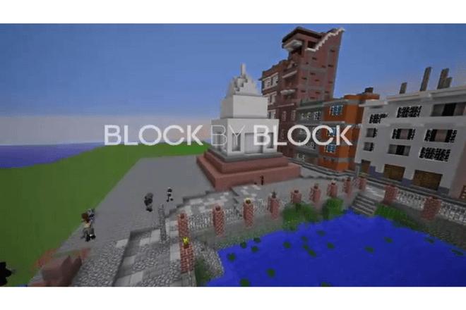Minecraft y espacios públicos