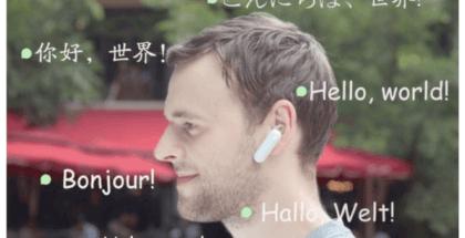 Los auriculares que traducen idiomas trae tres modos de comunicación