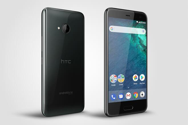 HTC U11 Life Características