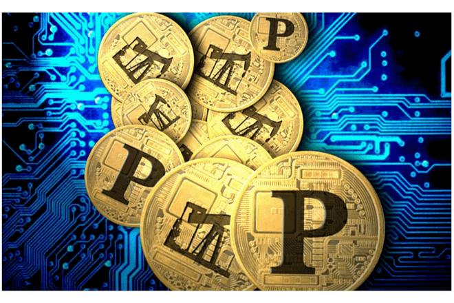 Cómo comprar Petro, la criptomoneda venezolana: Valor y precio