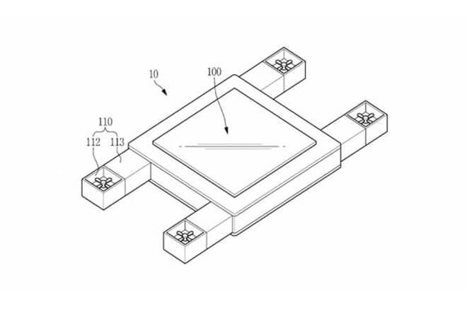 Dron de Samsung