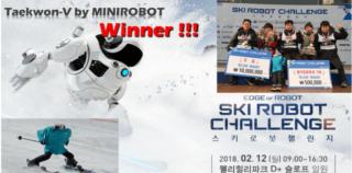 Ski Robot: Los humanoides también compitieron en los Juegos Olímpicos de Invierno 2018