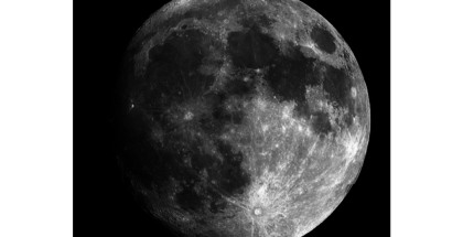 Lunar AR Lunar Notebook, el cuaderno que te hará sentir como en la Luna