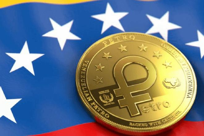 Qué se puede comprar con Petro, la criptomoneda de Venezuela