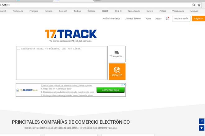 Cómo funciona 17track para el seguimiento de paquetes y envíos desde China
