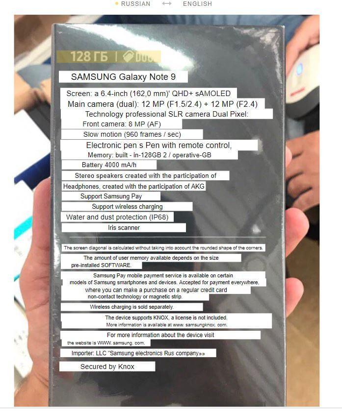 Caja filtrada del Note 9 deja ver sus características en detalle