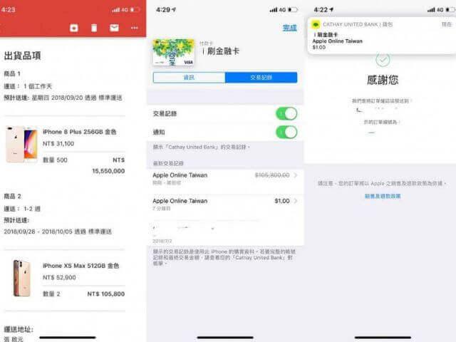 ntérate cómo este hacker compró 502 iPhone por 3 céntimos de euro