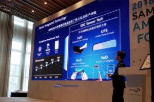El nuevo móvil de Samsung podría integrar la cámara bajo la pantalla