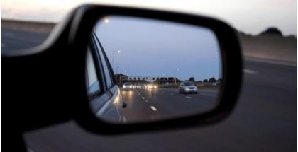 imagen de espejo retrovisor