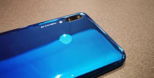 La cámara principal dual con IA es de las principales características del Huawei P smart 2019