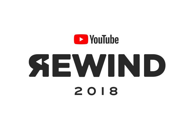 YouTube Rewind Global: Los vídeos más vistos de YouTube en 2018