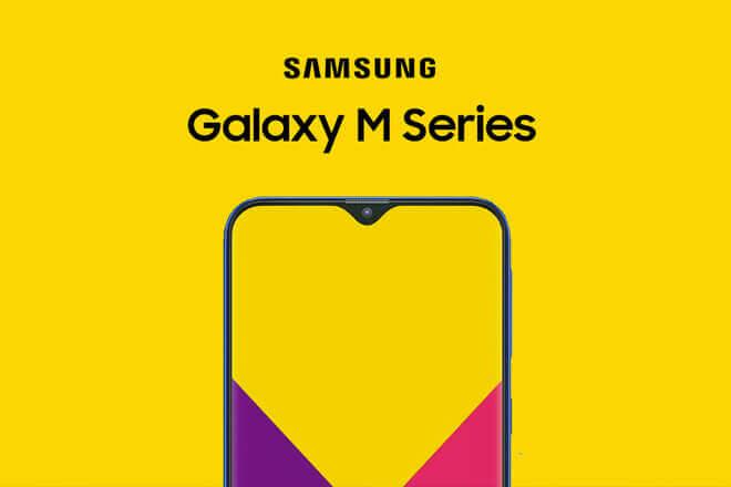 Samsung Galaxy M: características y precio