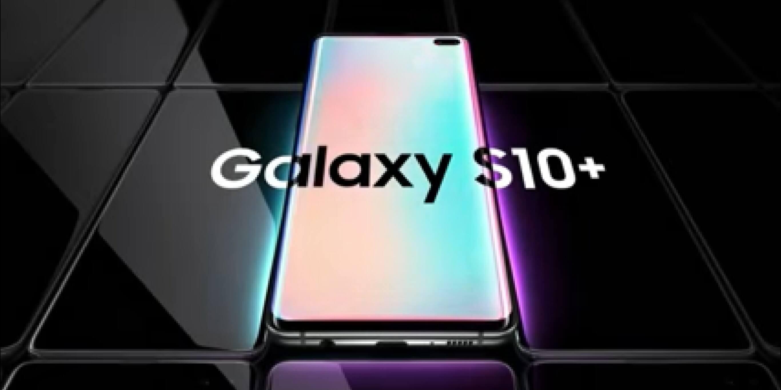 Caracteristicas Galaxy S10 plus en detalle: Especificaciones técnicas