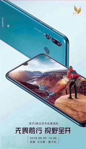 Lanzamiento Huawei Mate 30 lite
