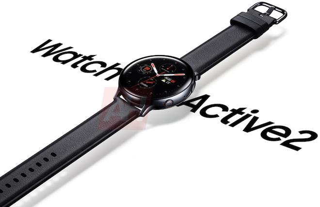Samsung Galaxy Watch Active 2 llegará en breve con estas 7 características clave