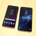 Samsung Galaxy S9 y S9 Plus